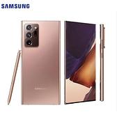 SAMSUNG三星 NOTE 20 5G 智慧型手機(8G/256G)-金【愛買】