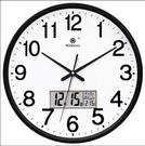 客廳時鐘 鐘表掛鐘客廳時尚創意個性時鐘掛表簡約家用靜音電子石英鐘【快速出貨八折搶購】