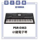 【非凡樂器】YAMAHA PSR-E46...