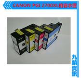 九鎮資訊CANON PGI 2700XL 2700 IB4070 MB5070 MB537