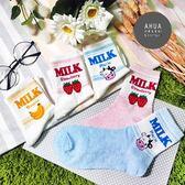 韓國襪子 牛奶水果英文圖案中筒襪❤️正韓貨 長襪 短襪 韓妞必備 姊妹情侶 宅配免運 阿華有事嗎