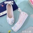 繡花鞋 漢服鞋子女古風漢元素中國風古裝原創低跟翹頭履老北京布鞋繡花鞋 生活主義