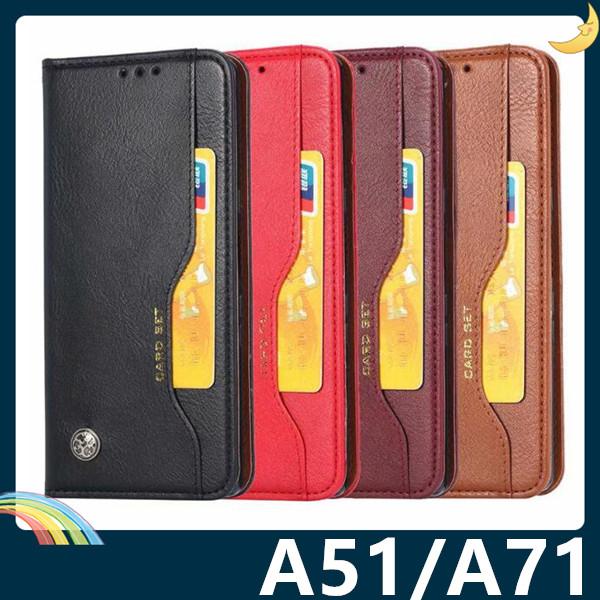 三星 Galaxy A51 A71 5G 皮紋保護套 皮革側翻皮套 隱形磁扣 商務錢包款 支架 插卡 手機套 手機殼