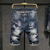 男短褲休閒褲子 刺繡牛仔短褲彈力中國風薄款直筒中褲子牛仔褲5五分褲《印象精品》t1459