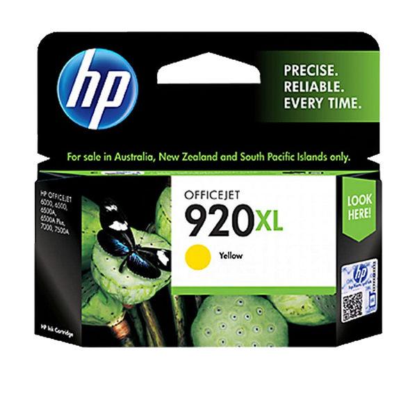 CD974AA HP 920XL 大印量黃色墨水匣 適用 OJ Pro 6000/6500w/6500A/6500A Plus , OJ 7000/7500A