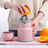 家用橙汁簡易榨汁機便攜手動學生宿舍榨汁杯子迷你水果原汁機小型   歐韓流行館