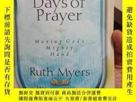 二手書博民逛書店31罕見days of prayer Moving gods m