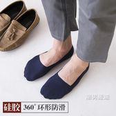 隱形襪襪子男夏季船襪厚款棉質防臭吸汗硅膠防滑隱形襪冰絲無痕超薄淺口5雙