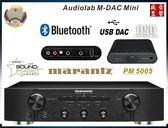 數位聆聽組合【MARANTZ PM5005+ AUDIOLAB M-DAC MINI】有現貨
