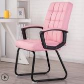 辦公椅電腦椅家用懶人辦公椅職員椅會議椅學生宿舍座椅現代簡約靠背椅子LX春季新品