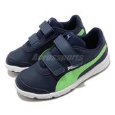 Puma 休閒鞋 Stepfleex 2 SL VE V PS 藍 綠 童鞋 中童鞋 運動鞋 【ACS】 19252217