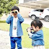 兒童便攜雙筒望遠鏡5*30高清卡通學生成人簡約戶外用品演唱會旅游 開學季特惠減88