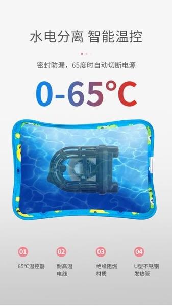 現貨 經期熱水袋家用防爆注水加厚熱敷暖寶寶充電式安全暖水袋姨媽神器igo