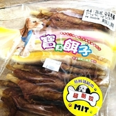 【🐱🐶培菓寵物48H出貨🐰🐹】寶貝餌子 QQ肉捲-330g(蝦)
