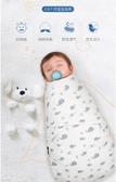 嬰兒防驚跳襁褓包巾睡袋秋冬加厚春秋純棉初生新生防驚 花樣年華