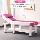 美容床 折疊美容床美容院專用按摩床推拿床家用紋繡美婕美體床理療床【快速出貨】