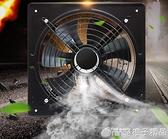 強力大風力工業鐵排風扇12寸換氣扇廚房窗台排油煙風機排氣扇 (橙子精品)