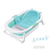兒童浴盆 bb摺疊盆便攜式旅行兒童洗澡盆可收縮可坐躺貝伸縮浴盆沖涼盤 NMS