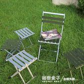 折疊凳子馬扎戶外加厚靠背釣魚椅小凳子家用折疊椅便攜板凳馬札 秘密盒子
