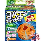 【日本製】【KINCHO 金鳥】果蠅誘捕盒 果蠅捕捉器(一組:6個) SD-2155-2 - 日本製
