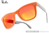RayBan 太陽眼鏡 RB4105 601969 -50mm (橘) 水銀鏡面折疊熱門款 # 金橘眼鏡
