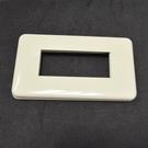 【6350D】豪華歐風蓋板3孔3703開關面板 卡式開關蓋板 插座蓋板 EZGO商城