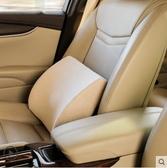汽車腰靠汽車腰靠護腰記憶棉靠墊辦公室靠枕沙發靠背座椅孕婦腰枕LX 嬡孕哺