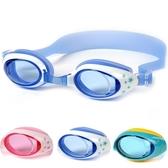 佑游 卡通游泳鏡 防水防霧兒童泳鏡 小孩游泳眼鏡 兒童   圖拉斯3C百貨