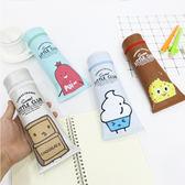 韓國創意 牙膏造型筆袋 鉛筆盒 筆袋 【庫奇小舖】