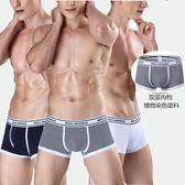 限定款4條裝 男士棉質平角內褲中腰四角全棉運動青年夏季透氣性感潮CK08