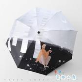 太陽傘防曬防紫外線女晴雨兩用學生遮陽傘摺疊傘【奇趣小屋】