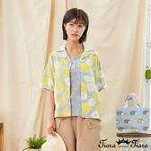 【Tiara Tiara】百貨同步新品aw  胸前口袋印花襯衫(黃)