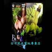 【一番賞】 七龍珠 超戰士激鬥列傳Z F賞 劇場版 超級賽亞人 布羅利模型 【代理版】台中星光電玩