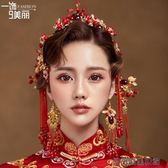 新娘飾品紅色流蘇古裝頭飾旗袍發飾