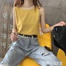 針織背心女外穿2020夏季新款韓版網紅打底上衣ins超火拼色無袖T恤 極有家