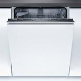 BOSCH洗碗機_SMV53E00TC