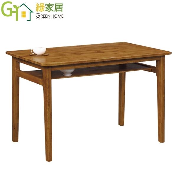 【綠家居】溫拿 時尚4.1尺實木餐桌