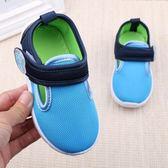 童鞋/休閒鞋  新款童鞋男童運動鞋寶寶鞋網面透氣男童網鞋兒童運動鞋