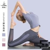 瑜伽服健身套裝女高端短款上衣專業跑步運動【左岸男裝】
