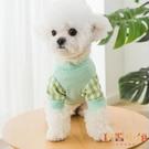 小狗狗寵物衣服薄款夏裝貓咪防掉毛小型幼犬【倪醬小鋪】