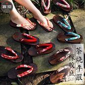 喜蓮人字拖女夏季時尚外穿涼拖平跟防滑夾腳原宿風日本木屐拖鞋