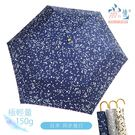 【雨之情】日本花布包邊小彎頭折傘- 3款...