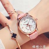 七夕情人節禮物可愛時尚夜光手錶皮帶表防水女士手錶女高中學生  嬌糖小屋