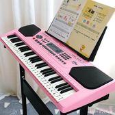電子琴 電子琴兒童電子琴多功能初學者女孩玩具寶寶鋼琴61鍵LB4816【Rose中大尺碼】