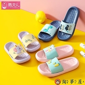 兒童涼拖鞋女童小公主可愛卡通室內防滑中大童洗澡拖鞋【淘夢屋】