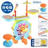 兒童樂器架子鼓玩具男孩女孩初學者敲打鼓【極簡生活館】