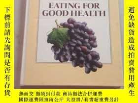 二手書博民逛書店eatng罕見for good health 健康飲食Y25607 看圖 看圖