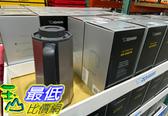 [COSCO代購] C124280 ZOJIRUSHI THERMA POT 1L 象印玻璃內膽保溫壺 容量: 1公升