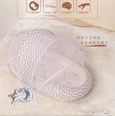 嬰兒床 嬰兒床床中床便捷式仿生多功能寶寶新生兒防壓韓國品牌嬰兒床中床 傾城小鋪