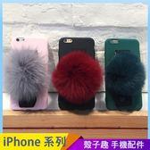 毛球腕帶軟殼 iPhone iX i7 i8 i6 i6s plus 手機殼 保護殼保護套 全包邊防摔殼 磨砂素殼